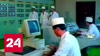 Смотреть видео В КНДР начался демонтаж ядерного полигона - Россия 24 онлайн