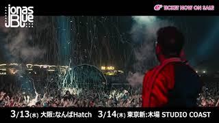 Jonas Blue(ジョナス・ブルー)2019年3月待望の単独公演