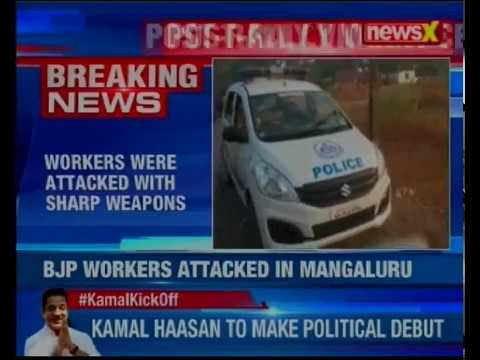 BJP workers who attended Amit Shah's programme attacked in Mangaluru