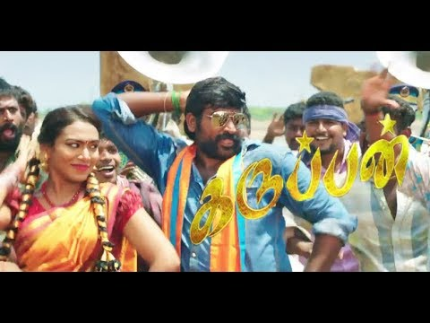Karuppan - Tamil Full Movie Review 2017