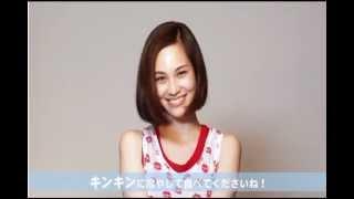 CM本編 http://www.youtube.com/watch?v=hkoiZscRN4A 水原希子 CM ICE ...