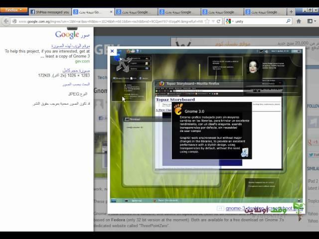Linux Command Line 9  Linux Interface