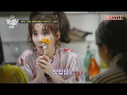 Seohyun Eating Show Compilation @ Seohyun Home
