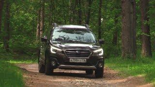 2019 Subaru Outback.  Обзор (интерьер, экстерьер, двигатель).