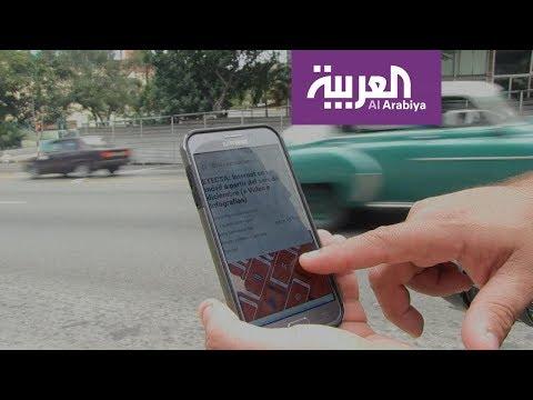 وأخيرا.. سمح بالإنترنت في هواتف هذه الدولة  - 16:54-2018 / 12 / 7