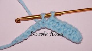 Вязание крючком. Столбик без накида  \\\   Crochet for beginners. Column without nakida