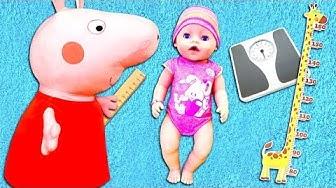 Pipsa possu & vauvanukke ostoksilla. Reborn nuken pituus ja paino. Vauvanuken lelut.