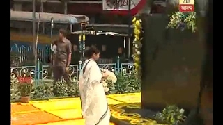 CM pays Tribute to the martyrs on Bhasha Dibosh thumbnail