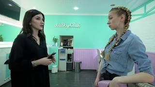 Ж || Milky Club: как открыть салон красоты, верить в себя и в то, что делаешь