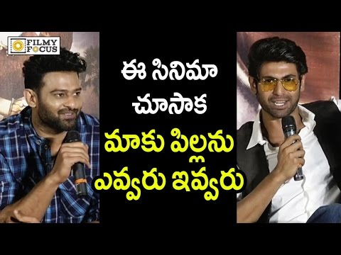 Thumbnail: Prabhas and Rana Funny Conversation about Marriage @Baahubali 2 Trailer Launch - Filmyfocus.com
