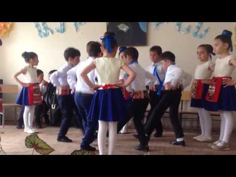 армянски танец