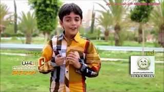 هليت يا عيد الهناء لطفل يمني وصوت رنان