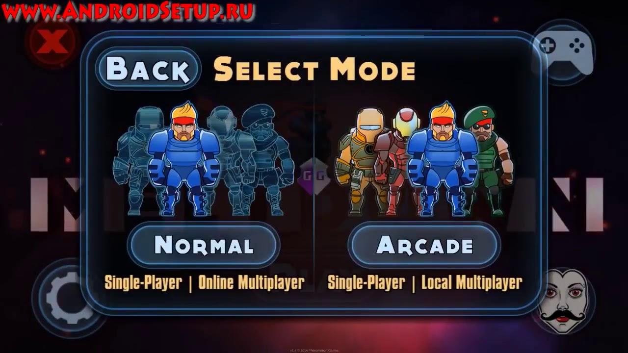 Программа для взлома игр без рут прав setup