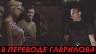 Двойной удар (1991) — Драка братьев-близнецов — Сцена из фильма