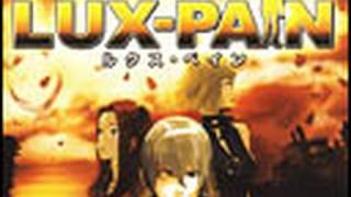 Classic Game Room HD - LUX-PAIN for Nintendo DS review