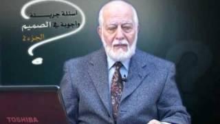 حقيقة جهنم في الاسلام - ردًا على قناة الحياة الحلقة 12 - 3