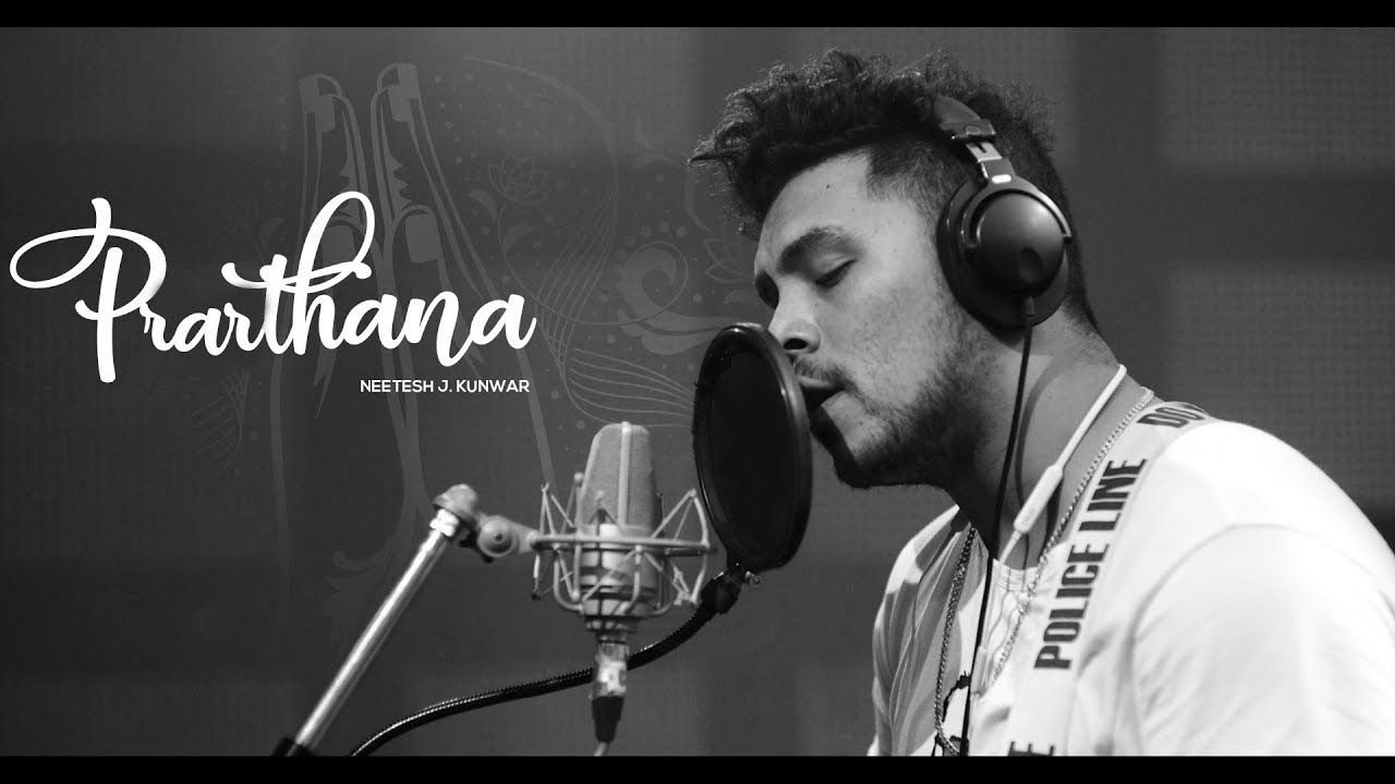 Prarthana | Official Lyrical Video | Neetesh Jung Kunwar