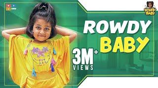 Rowdy Baby    Chutti Kuzhandhai    The Mix Tamil