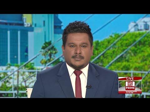 Ada Derana Lunch Time News Bulletin 12.30 pm - 2019.02.09