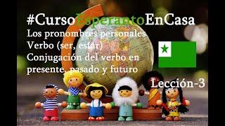 Esperanto Básico 2020, EsperantoEnCasa, lección 3, los pronombres personales, el verbo (ser, estar)