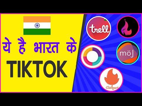 RINGTONE SONG Jannat Zubair & Siddharth Nigam Preetinder Rajat Nagpal Vicky Sandhu from YouTube · Duration:  3 minutes 4 seconds