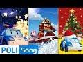 Robocar POLI Animation Song Special Collections   Robocar POLI Special clips