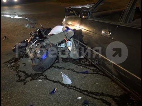 Опасные для жизни травмы получил пассажир мотоцикла в ДТП с иномаркой в Хабаровске. Mestoprotv