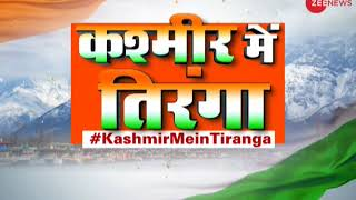 Taal Thok Ke: No more special status for Jammu and Kashmir, Article 370 and 35A abolished