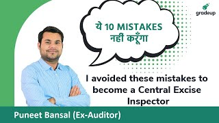 10 Mistakes to Avoid while attempting SSC CGL Exam 2019-20 For Guaranteed Selection
