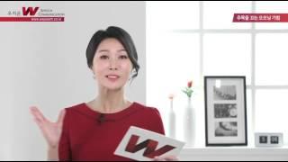 [우지은의 스피치 특강] PT, 프레젠테이션, 스피치 …