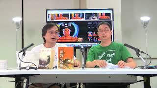 Video MR2 梁錦祥 神秘之夜 170902 p1 of 4 上元節、 中元節、 下元節 download MP3, 3GP, MP4, WEBM, AVI, FLV April 2018