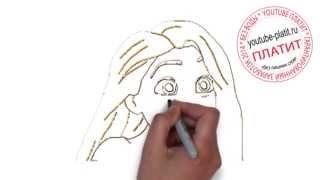 Смотреть рапунцель  Как легко нарисовать Рапунцель карандашом запутанная история(http://youtu.be/PWAt4qHmnFY Рапунцель запутанная история мультфильм. Как правильно нарисовать рапунцель онлайн поэтап..., 2014-09-18T19:20:02.000Z)