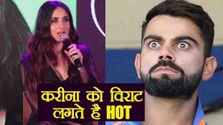 Virat Kohli is really FIT & HOT, says Kareena Kapoor Khan | वनइंडिया हिंदी