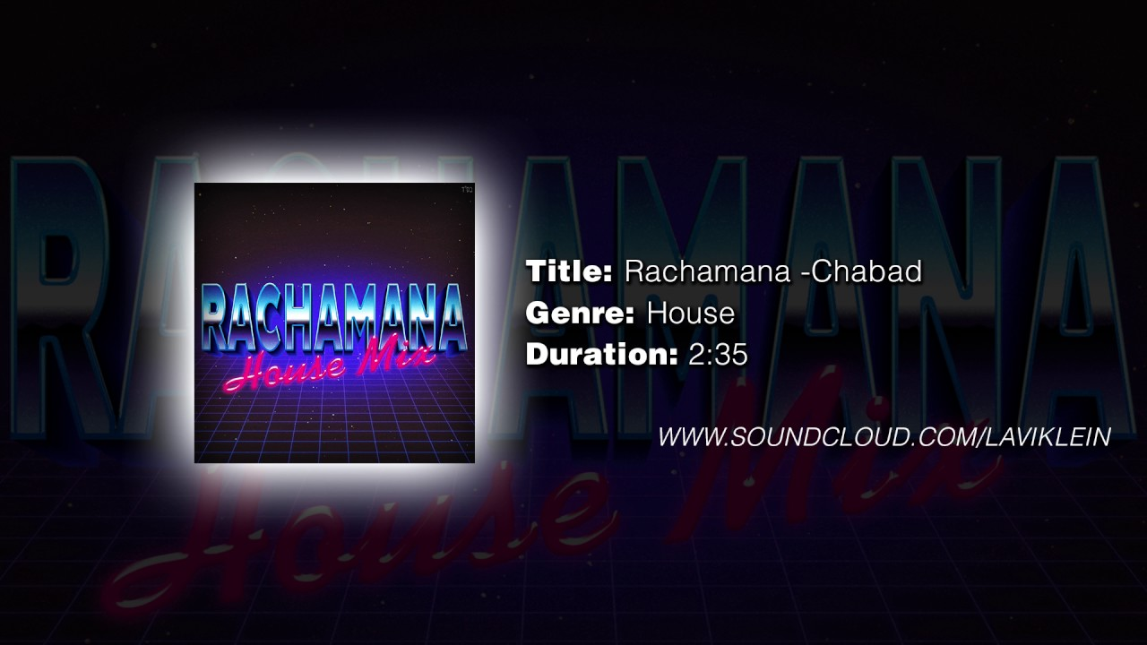 Rachamana - Chabad (House mix)