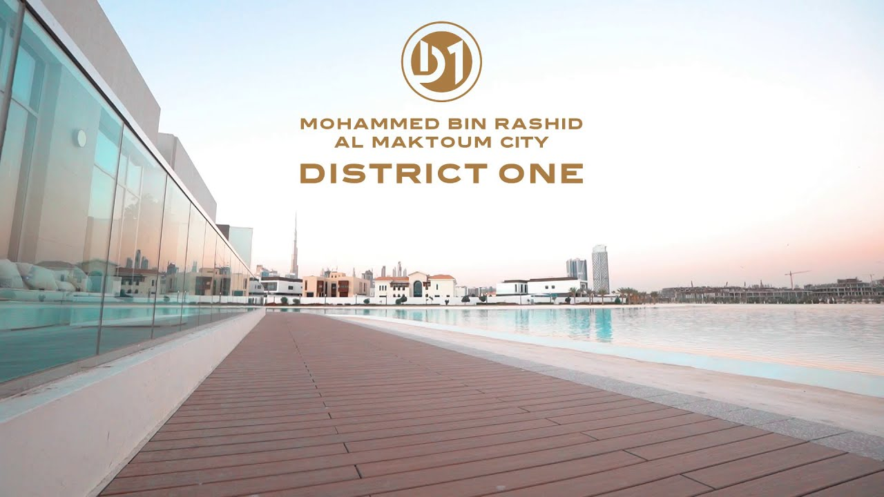 District One | Mohammed Bin Rashid Al Maktoum City