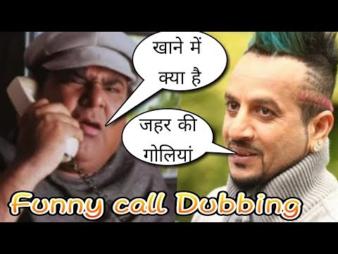 Jazzy B and Amit Bhumla Funny call In...