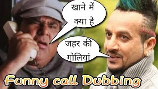 Jazzy B and Amit Bhumla Funny call In (हरियाणवी) madlipz Funny video