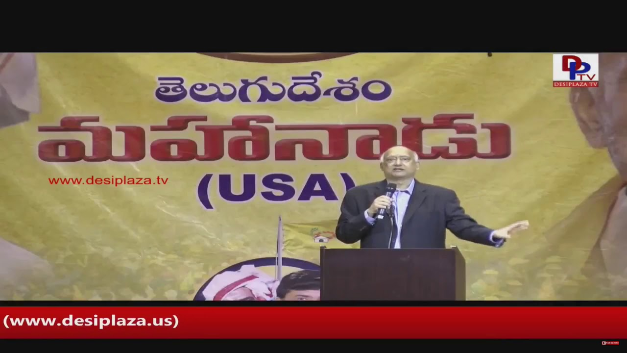 Dr Navaneeta Krishna Speech - NR TDP - Mahanaadu Live from Dallas