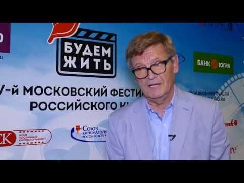 Борис Токарев - Фестиваль