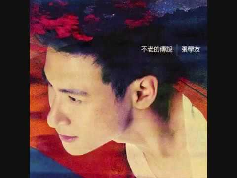 Jacky Cheung Legend Of Never Aging. 張學友 不老的傳說 - YouTube