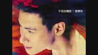 Jacky Cheung Legend Of Never Aging. 張學友 不老的傳說