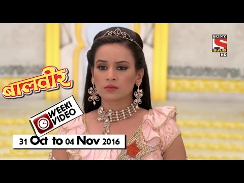 WeekiVideos | Baalveer | 31 October to 04 November 2016| Episode 1107 to 1111 thumbnail