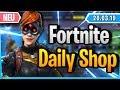 Fortnite Daily Shop *NEUES* THIRD EYE SET (20 März 2019)
