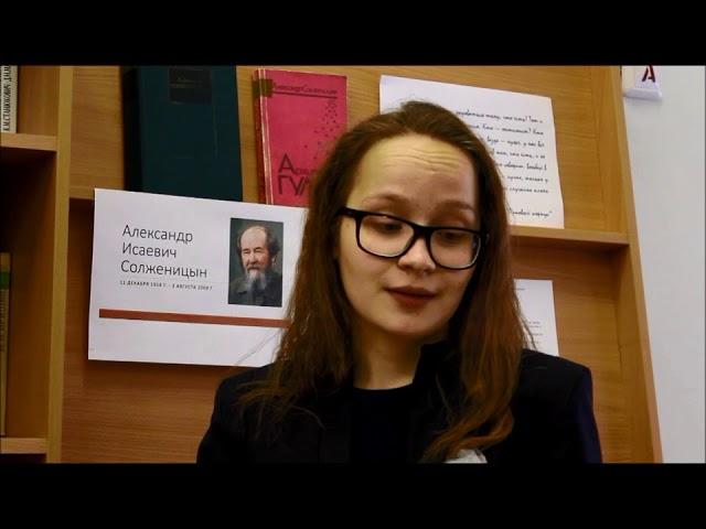 Изображение предпросмотра прочтения – КсенияЕльцова читает произведение «Матрёнин двор» А.И.Солженицына