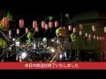 【公式】第50回北海へそ祭りLIVE中継〜2日目〜(2018/7/29 北海道富良野市)