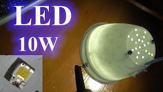 Светодиодный светильник 10 Вт своими руками(Делаем светодиодный светильник на 10 Ватт своими руками. Это самый дешевый вариант, ссылки на самые дешевые..., 2015-04-25T18:18:16.000Z)