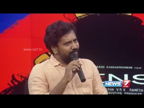Exclusive interview with ' Lens ' movie team 1/2 | News7 Tamil