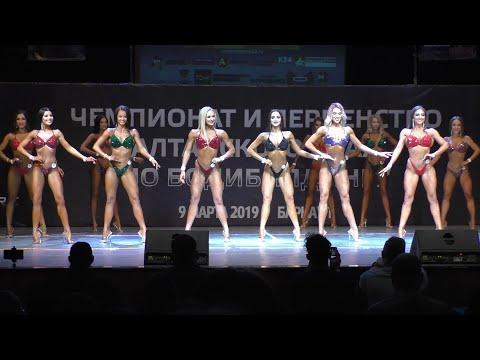 Чемпионат Алтайского края по бодибилдингу 2019 (фитнес бикини)