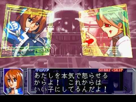 [Análise Retro Game] - Gundam Battle Assault 2 - Playstation One Hqdefault