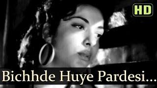 Bichhde Huye Pardesi - Nargis - Raj Kapoor - Barsaat - Bollywood Classic Songs - Lata Mangeshkar
